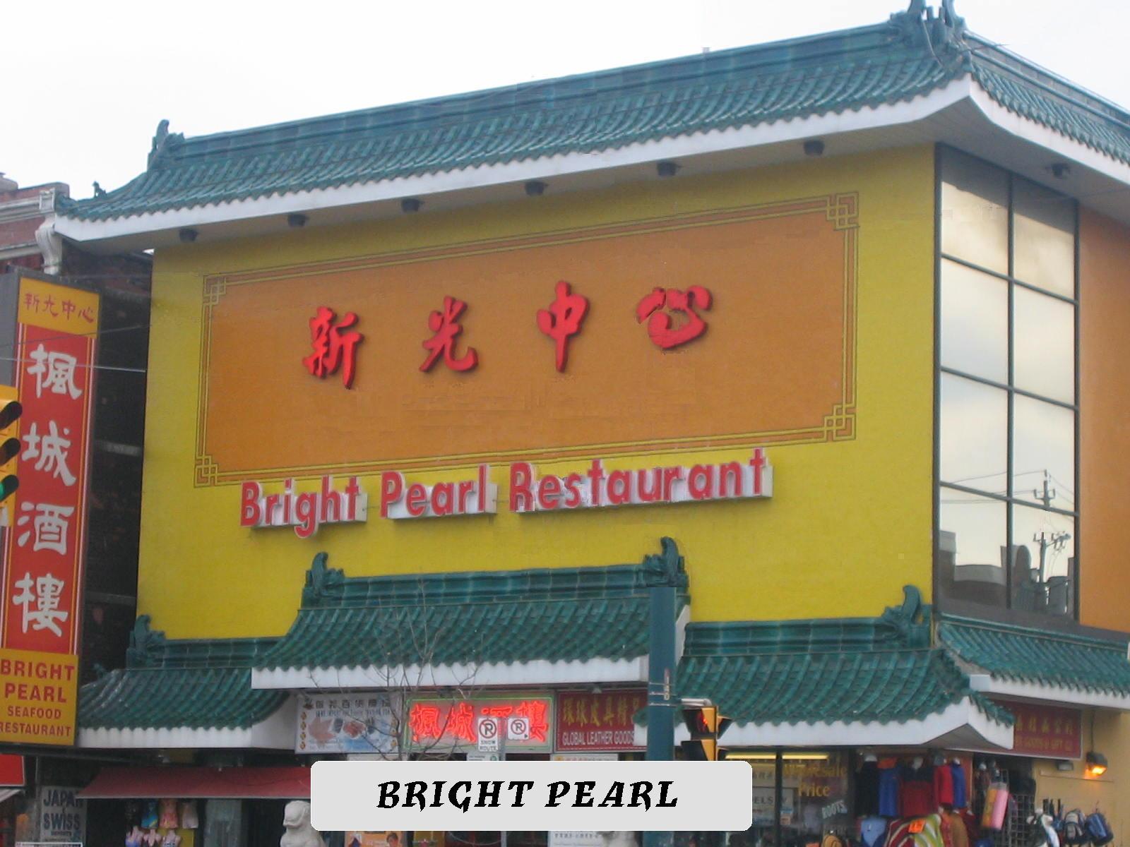 Bright Pearl